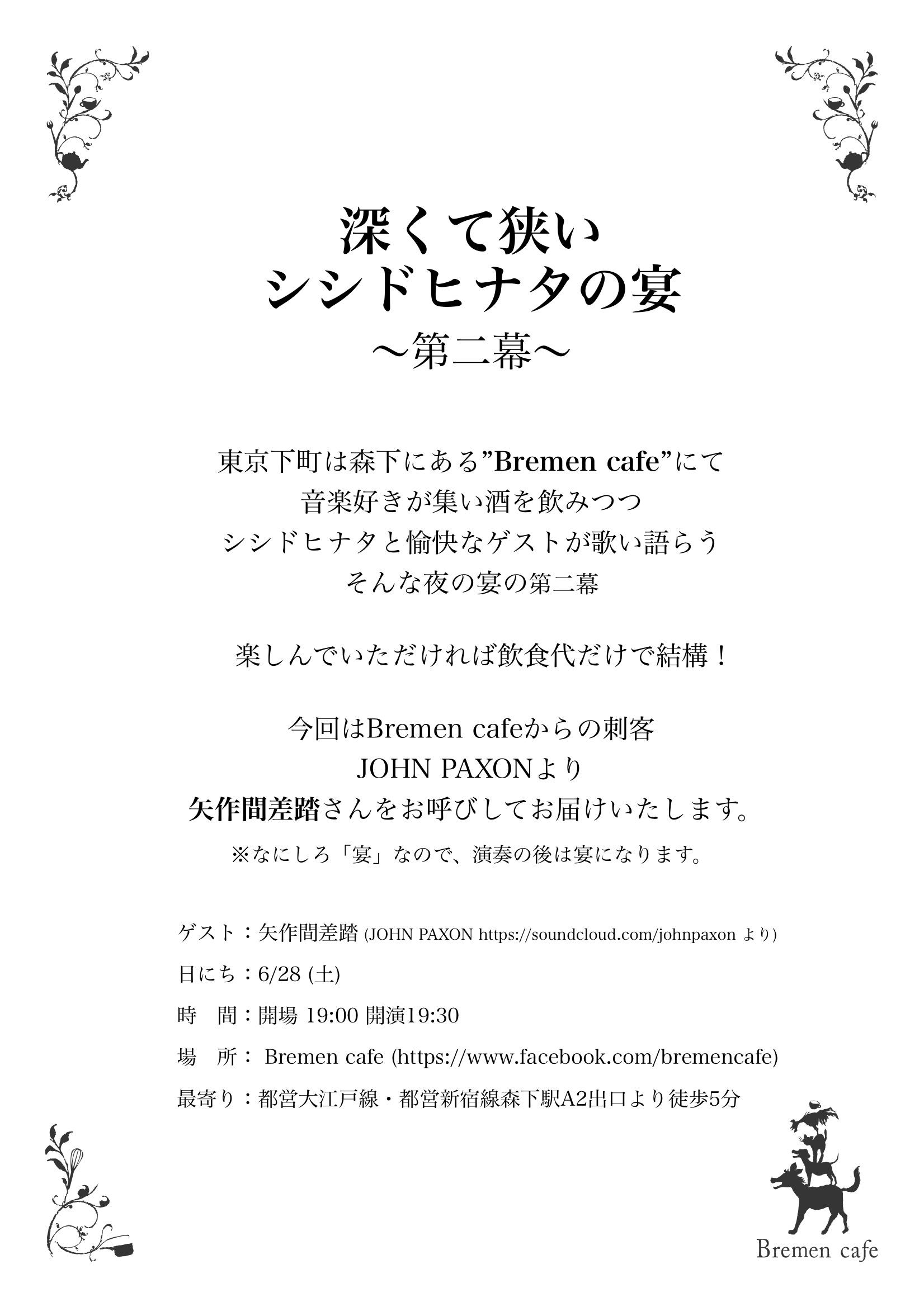 シシドヒナタライブ第二幕.jpeg